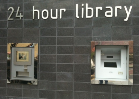 24 hour library